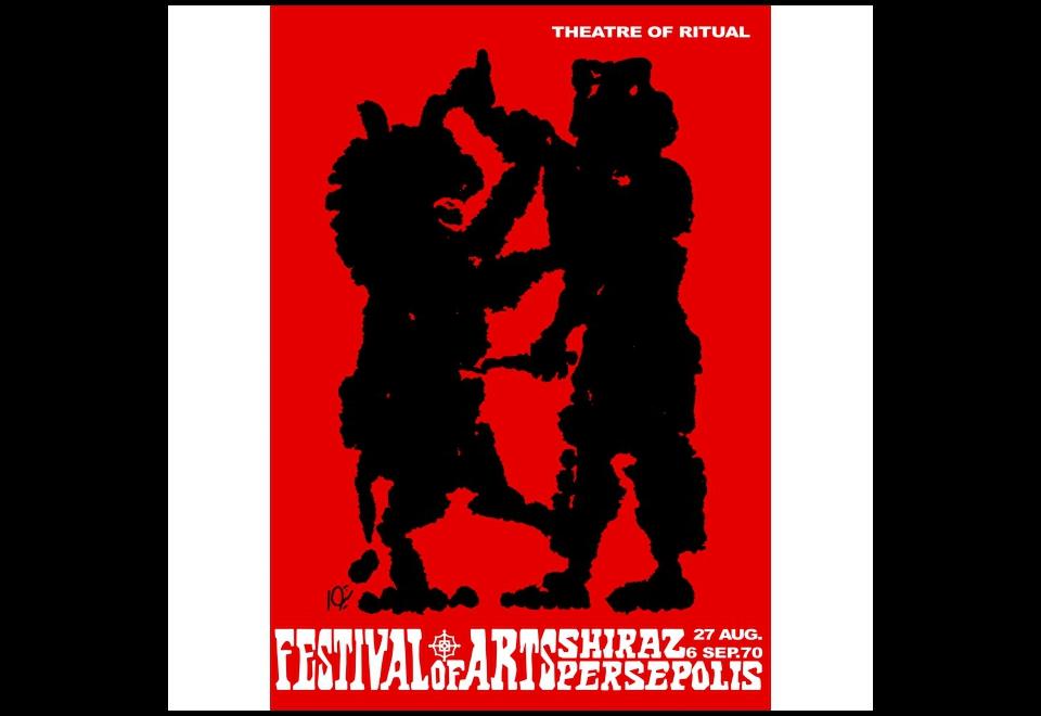 Affiche, 4ème Festival des arts Shiraz-Persepolis, 27 août-6 Septembre 1970