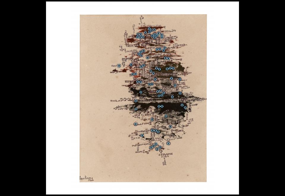 Carol Rama, L'Isola degli occhi, 1966